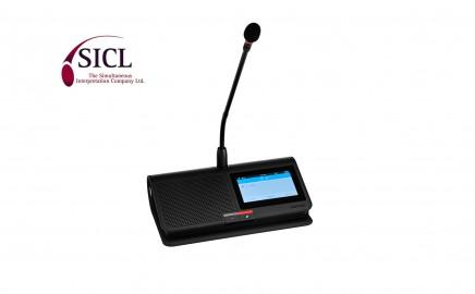 Shure MXCW Delegate microphone